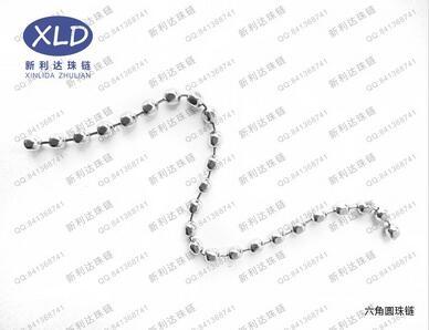 广州五金珠链