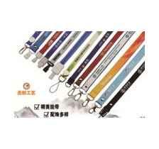 北京挂绳生产基地