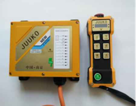 台湾捷控G系列遥控器
