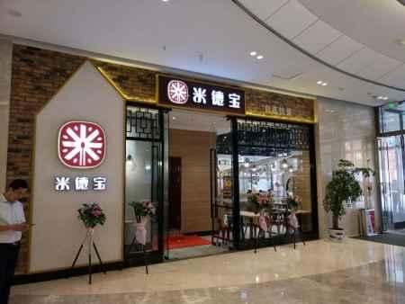 南京快餐加盟培训排名