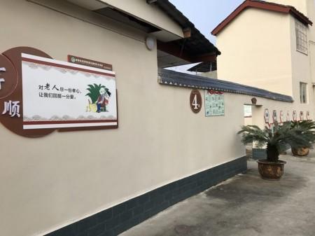 成都养老院服务中心