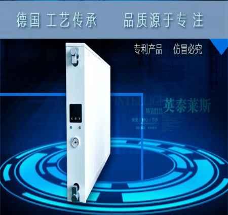 江苏独立水循环电暖气片