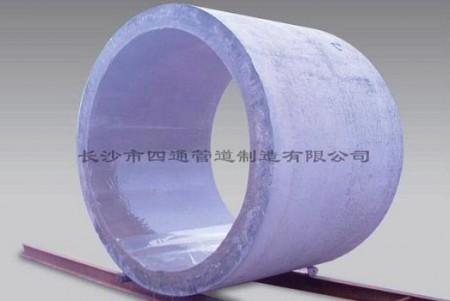 钢筋混凝土玻璃钢复合管
