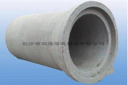 承插钢筋混凝土管道