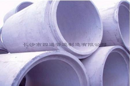 湖南水泥排水管生产厂家