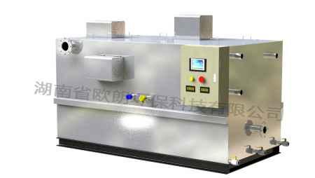 隔油器|隔油器生产厂家