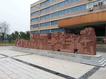 江苏红砂岩厂家