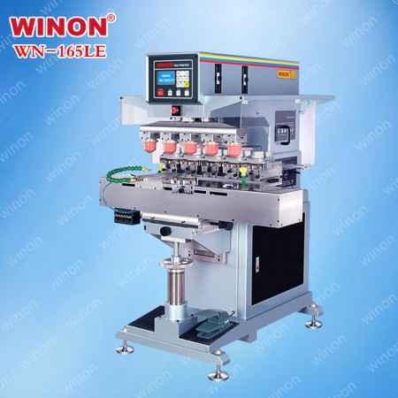 250型油盅式五色移印机