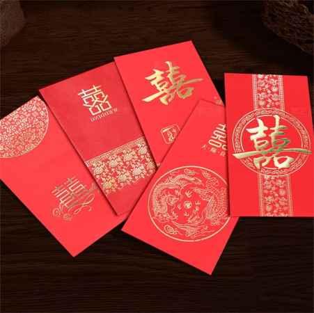 个性创意婚礼软质红包袋