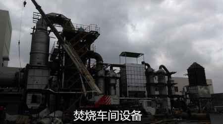 工业烟气脱硫脱硝