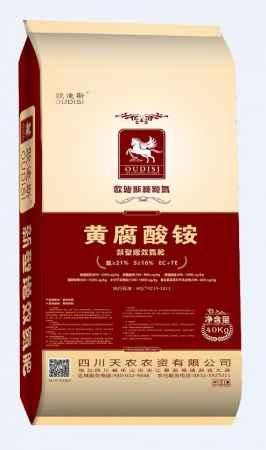 黄腐酸铵增效氮肥