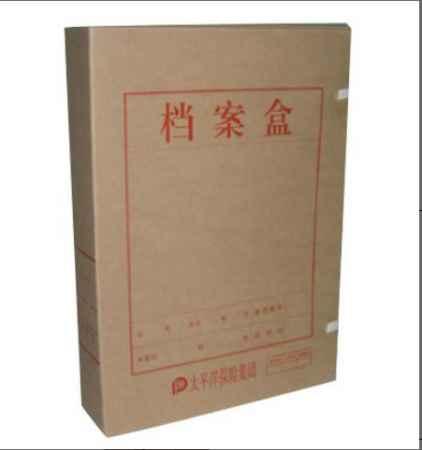 档案盒生产厂家