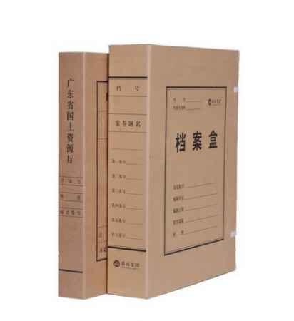 无酸纸档案盒批发