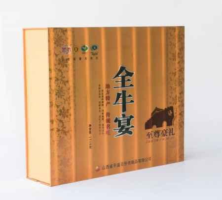 精品包装礼盒