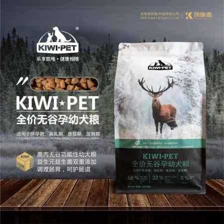 kiwipet全价无谷孕幼犬粮