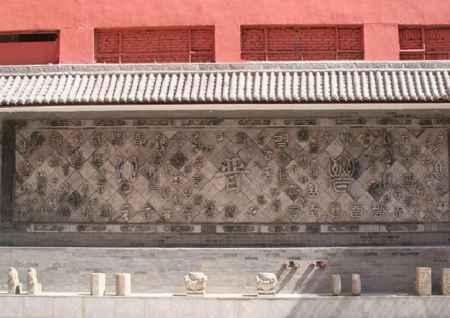 砖雕文化墙安装