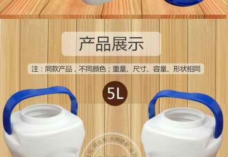 药用高密度聚乙烯塑料桶