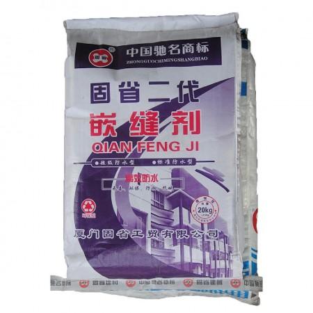 嵌缝剂供应商