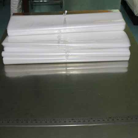 20公斤PE食品包装袋
