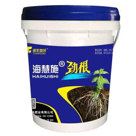 含氨基酸水溶肥