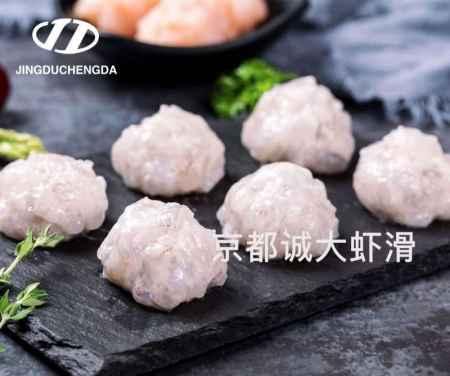 火锅食材虾滑