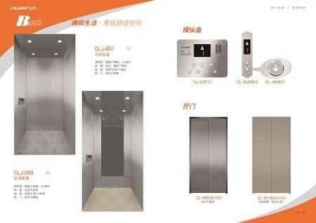 CLJ-060家用别墅电梯批发价
