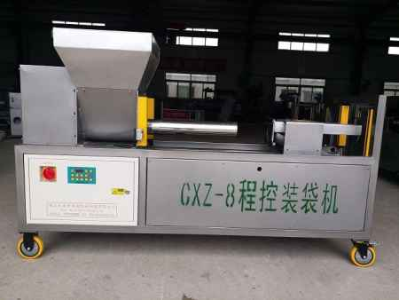 CXZ-8程控自动装袋机