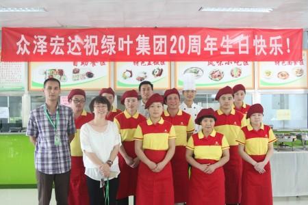北京食堂承包